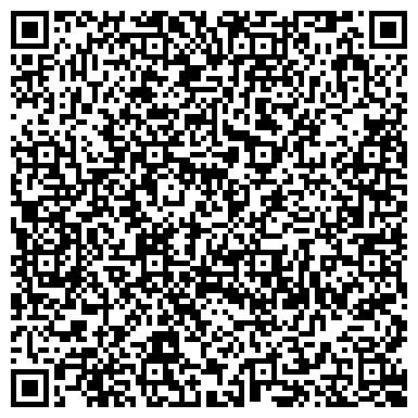 QR-код с контактной информацией организации Частное предприятие Частное предприятие «Ассистент-Сервис»