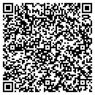QR-код с контактной информацией организации Общество с ограниченной ответственностью ТОО Проект Архитектура