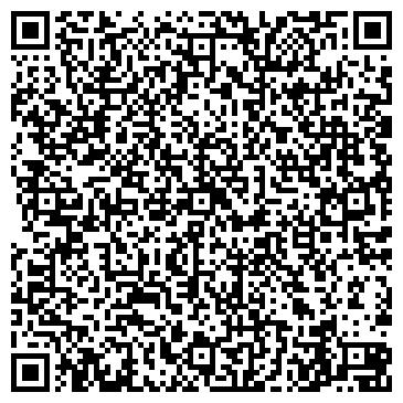 """QR-код с контактной информацией организации ТОО """"Стройинжиниринг Астана"""""""