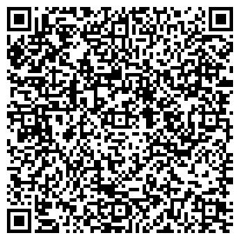 QR-код с контактной информацией организации ООО «А-2 КОНСАЛТИНГ»
