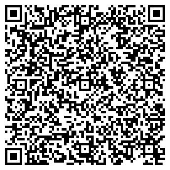 QR-код с контактной информацией организации Эко парфюмерия АЗБ