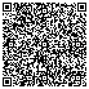 QR-код с контактной информацией организации Общество с ограниченной ответственностью ООО «ИНТЕЛЕВРАЗ»