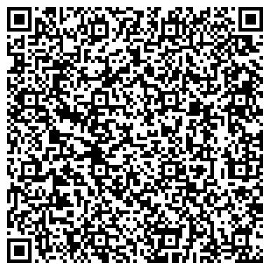 """QR-код с контактной информацией организации Центр Содействия Бизнесу """"Александрия"""""""
