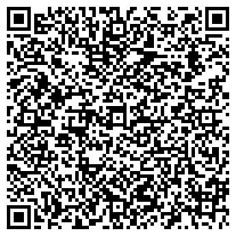 QR-код с контактной информацией организации Бизнесконсалт, ЧП