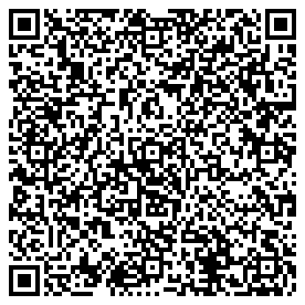 QR-код с контактной информацией организации Субъект предпринимательской деятельности ФЛП Амбарцумова А. В.