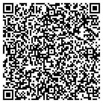 """QR-код с контактной информацией организации ТОО """"ТестЭкспертиза"""""""