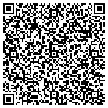 QR-код с контактной информацией организации ПП Вертекс