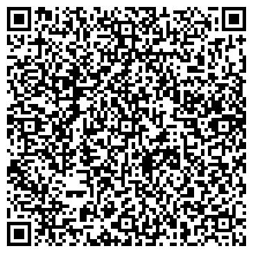 QR-код с контактной информацией организации ТОО ИСО СТАНДАРТ ПЛЮС