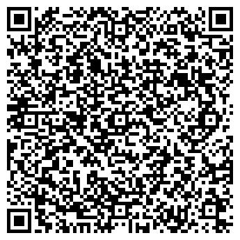 QR-код с контактной информацией организации Другая МЕНЕКОН