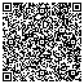 QR-код с контактной информацией организации HR&T, Частное предприятие
