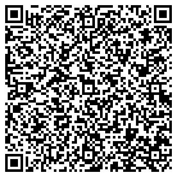 QR-код с контактной информацией организации Интеллект консалтинг