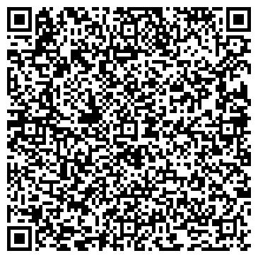 """QR-код с контактной информацией организации ТОО """"Sami company"""""""