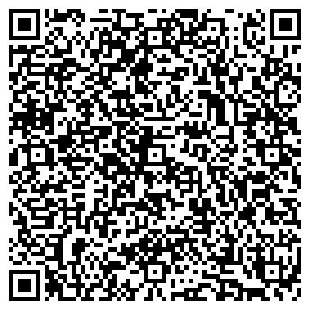 QR-код с контактной информацией организации ИНДИГО-ТУР