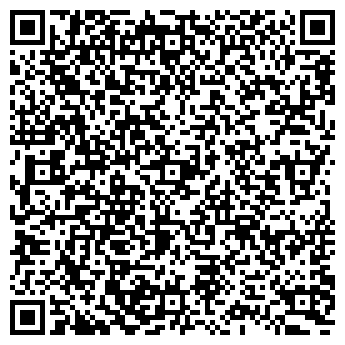"""QR-код с контактной информацией организации ТОО """"GoodWill MASTER"""""""