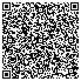 QR-код с контактной информацией организации ООО USTGG Invest