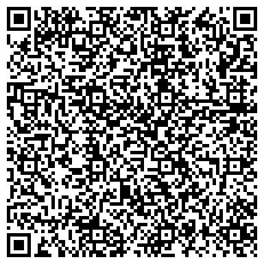 """QR-код с контактной информацией организации Общество с ограниченной ответственностью ООО """"Эверест-стандарт"""""""