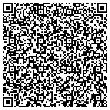 QR-код с контактной информацией организации Общество с ограниченной ответственностью Юридическая фирма DIPLOMAT LAW