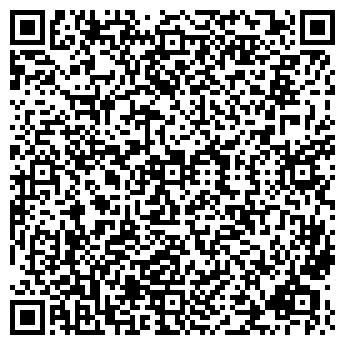 QR-код с контактной информацией организации ТОО ТСВ-СОФТВАРЕ