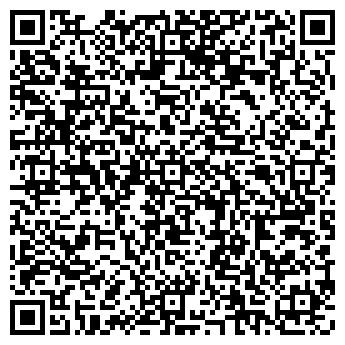 QR-код с контактной информацией организации Общество с ограниченной ответственностью ТОО «Prosument»
