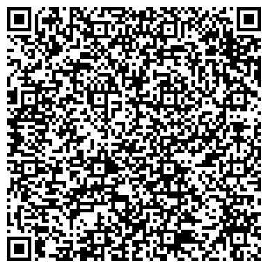"""QR-код с контактной информацией организации ПК """" Общество взаимного кредитования """"Столичный клуб бизнеса"""""""
