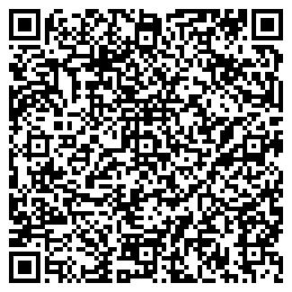 QR-код с контактной информацией организации ЧП «Клаксон Ретро»