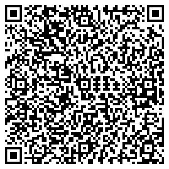 QR-код с контактной информацией организации МФО 1Кредит