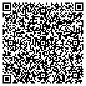 QR-код с контактной информацией организации ИП Бессонова Ж. П.