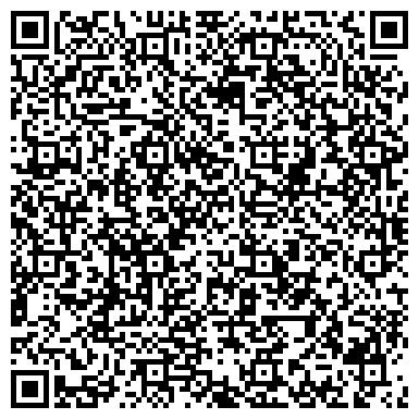 """QR-код с контактной информацией организации Общество с ограниченной ответственностью """"ЮРИДИЧЕСКИ-КОНСАЛТИНГОВАЯ КОМПАНИЯ """"ЗЕВС"""""""