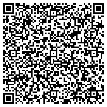 QR-код с контактной информацией организации Общество с ограниченной ответственностью ТОО «IQ»
