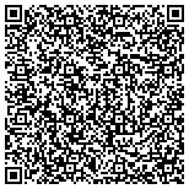 QR-код с контактной информацией организации Юридическая компания «ЮрСервис Семей»