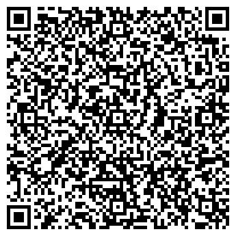 QR-код с контактной информацией организации Субъект предпринимательской деятельности ЧП Пашкевич