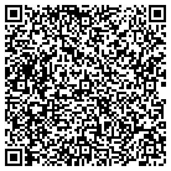QR-код с контактной информацией организации ИП Абдрахманов