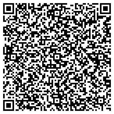 QR-код с контактной информацией организации Частное предприятие Юридическая компания «STATUS»