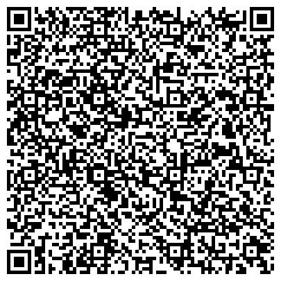 """QR-код с контактной информацией организации Общество с ограниченной ответственностью ТОО """"Юридическое агентство """"АЛСЕМИ"""""""