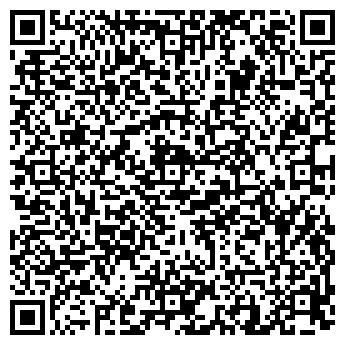 """QR-код с контактной информацией организации ТОО"""" Cash-Ломбард"""""""