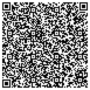 """QR-код с контактной информацией организации Общество с ограниченной ответственностью Факторинговая компания """"Central Asia Factor"""""""