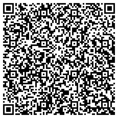 """QR-код с контактной информацией организации ООО """"Юридическая компания """"Турий и партнёры"""""""