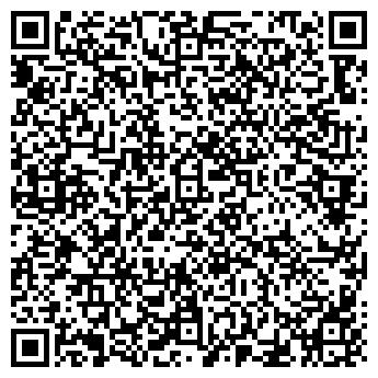 QR-код с контактной информацией организации Общество с ограниченной ответственностью ООО «Умелец»