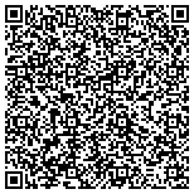 QR-код с контактной информацией организации Law Solutions (Лоу Солюшнс), ТОО