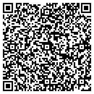 QR-код с контактной информацией организации Объединение DVV