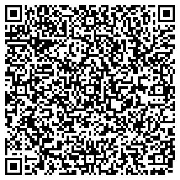 """QR-код с контактной информацией организации Компания """"Мир юридических услуг"""""""