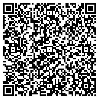 QR-код с контактной информацией организации Другая KODEX.UA
