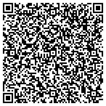 QR-код с контактной информацией организации юридическая компания ЛЕГИОН