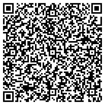 QR-код с контактной информацией организации Общество с ограниченной ответственностью IMVI Транс