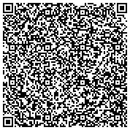 """QR-код с контактной информацией организации Юридическая фирма """"Юрбюро Legal Service Center"""", услуги юриста и адвоката Донецк, Макеевка"""