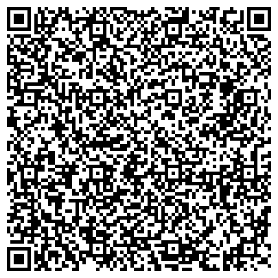 QR-код с контактной информацией организации Амина Экспор Корпорэйшн С.А., ООО (AMINA EXPORT CORPORATION S.A.)