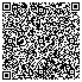 QR-код с контактной информацией организации Рафаил, ООО