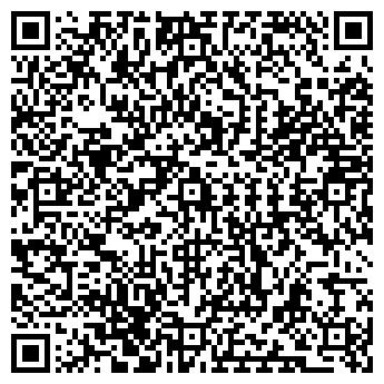QR-код с контактной информацией организации Кредит Про, ООО