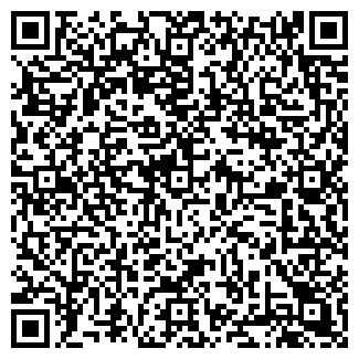 QR-код с контактной информацией организации САН-ТУР