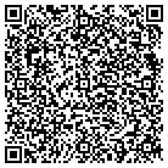QR-код с контактной информацией организации LLC PEGAS Company